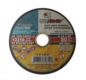 продажа Отрезной круг по металлу для углошлифовальной машинки