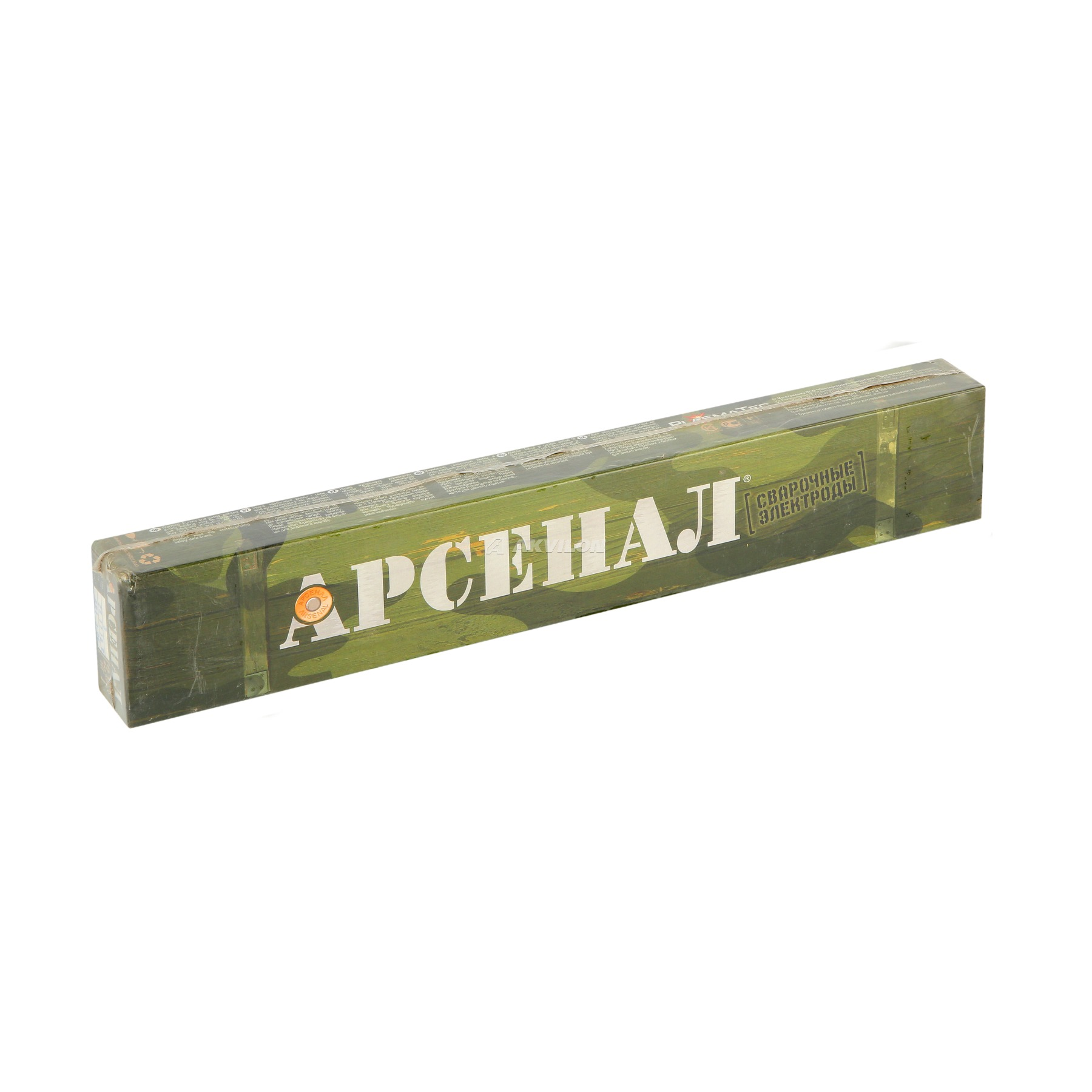 Расходные материалы Электроды PlasmaTec 3 мм Арсенал 2.5 кг МР-3 прокат, аренда Москва