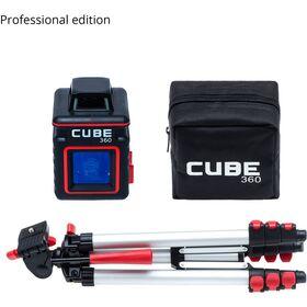 Нивелиры лазерный нивелир ADA Cube 360 Professional Edition прокат, аренда Москва