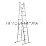 Лестницы, и стремянки Лестница-трансформер Rigger 101415р, 4х5 прокат, аренда Москва