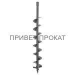 Бензобур Шнек для грунта ELITECH, Ф200мм, L800 прокат, аренда Москва
