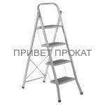 Лестницы, и стремянки Стремянка стальная прокат, аренда Москва