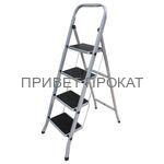 Лестницы, и стремянки Стремянка стальная Zalger 511-4, 4 широкие ступени с ковриком прокат, аренда Москва