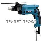Перфораторы Makita HP 1620 прокат, аренда Москва